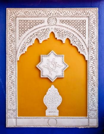 moroccan culture: traditional arabic decor pattern