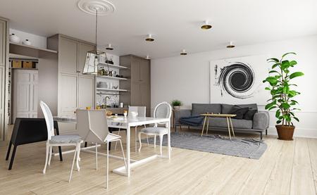 Intérieur de maison moderne.