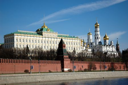 View of Great Kremlin Palace in Moscow, Russia