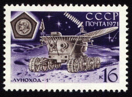 Sello impreso en URSS muestra sovi�tica Luna m�quina Lunokhod 1 Foto de archivo - 9317102