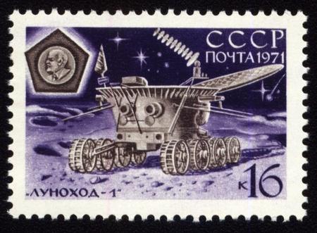 Sello impreso en URSS muestra soviética Luna máquina Lunokhod 1 Foto de archivo - 9317102