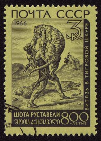 Post stamp printed in USSR shows Knight in the Tiger's Skin of Shota Rustaveli Standard-Bild