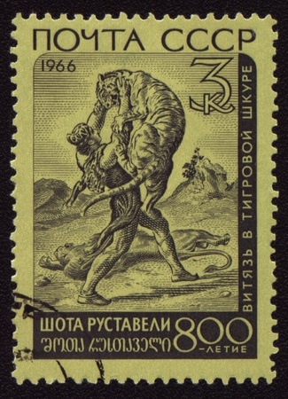 Post stamp printed in USSR shows Knight in the Tigers Skin of Shota Rustaveli