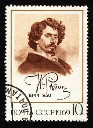 Post stamp printed in USSR shows drawing selfportrait of russian artist Ilya Repin (1844-1930), circa 1969