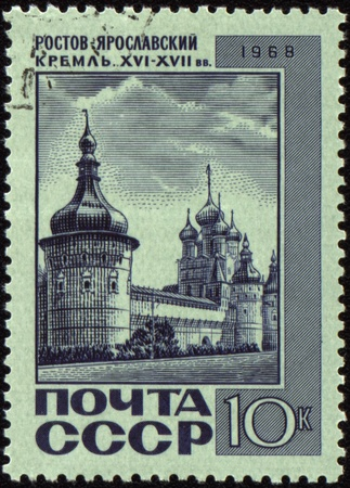 cupola: USSR - CIRCA 1968: A post stamp printed in USSR and shows towers and cathedral of Kremlin in ancient russian town Rostov, series, circa 1968