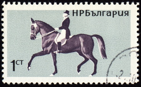 BULGARIA - CIRCA 1965: stamp printed in Bulgaria, shows equestrian sport, dressage, circa 1965