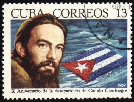 CUBA - CIRCA 1969: post stamp printed in Cuba shows portrait of Cuban revolutionary Camilo Cienfuegos (1932-1959), circa 1969