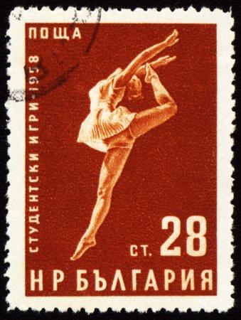 BULGARIA - CIRCA 1958: stamp printed in Bulgaria, shows young woman, ballet dancer, circa 1958