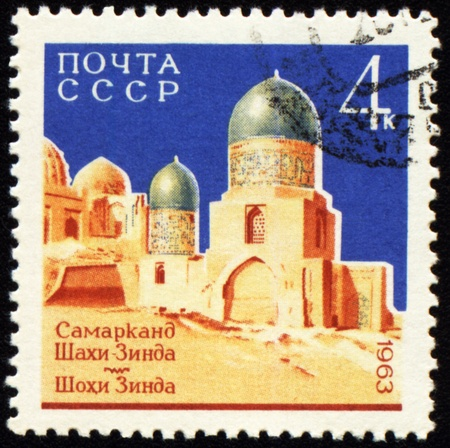 USSR - CIRCA 1963: A stamp printed in USSR, shows the mausoleum of Shah-i-Zinda in Samarkand, Uzbekistan, circa 1963