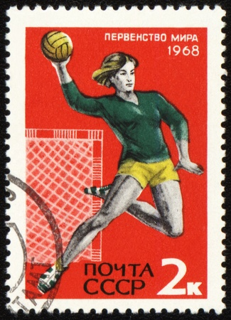 canceled: USSR - CIRCA 1968: a post stamp shows Handball World Championship in 1968, circa 1968 Stock Photo