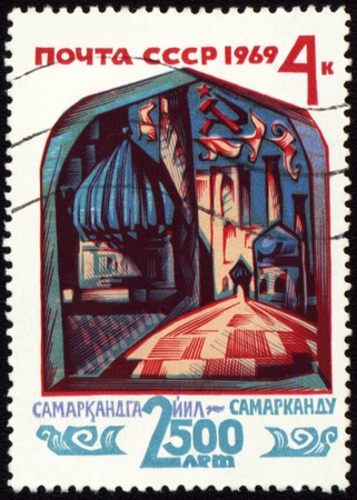 USSR - CIRCA 1969: stamp printed in USSR devoted to 2500th anniversary of Samarkand, Uzbekistan, circa 1969