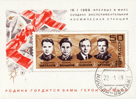 USSR - CIRCA 1969: postal unit printed in the USSR shows first soviet space station crew (Shatalov, Volynov, Eliseev, Khrunov), circa 1969 Standard-Bild