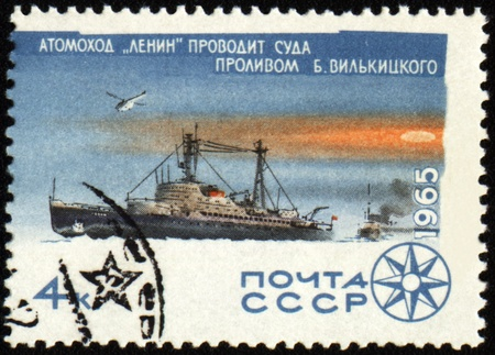 lenin: USSR - CIRCA 1965: stamp printed in USSR, shows nuclear-powered icebreaker Lenin in Arctic, series, circa 1965 Stock Photo