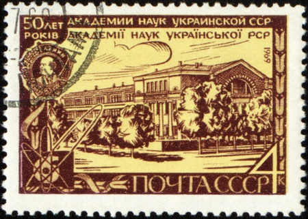 USSR - CIRCA 1969: a stamp printed in USSR devoted to 50th anniversary of Academy of Sciences of Ukraine, circa 1969