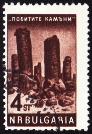 philately: BULGARIA - CIRCA 1960s: stamp printed in Bulgaria, shows mountains, circa 1960s