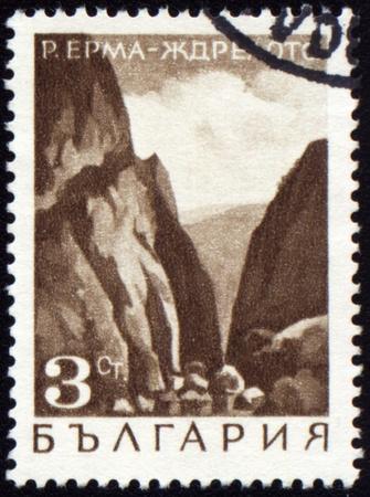 BULGARIA - CIRCA 1968: stamp printed in Bulgaria, shows canyon of Erma river, circa 1968 photo