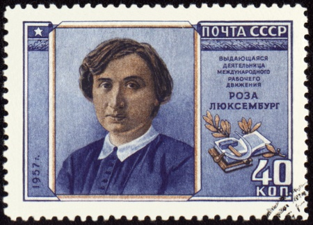 ideological: USSR - CIRCA 1957: A stamp printed in USSR shows portrait of Rosa Luxemburg, circa 1957 Stock Photo