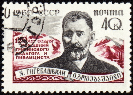 publicist: USSR - CIRCA 1960: post stamp printed in USSR and shows portrait of Georgian pedagogue and publicist Gogebashvili, circa 1960 Stock Photo