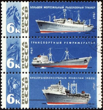 philately: USSR - CIRCA 1967: stamps printed in USSR, shows Large freezer trawler, transport refrigerator and floating crab cannery, series, circa 1967