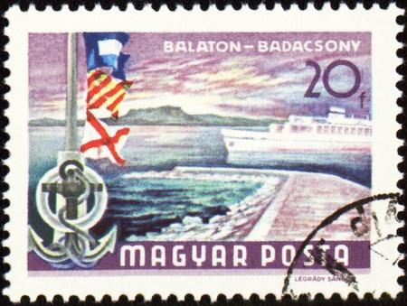 HUNGARY - CIRCA 1975: A stamp printed in Hungary shows passenger ship, circa 1975 photo