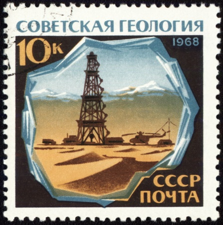 boring rig: USSR - CIRCA 1968: A stamp printed in USSR, shows drilling rig in desert, circa 1968