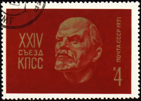 USSR - CIRCA 1971: A stamp printed in USSR shows Lenin portrait, circa 1971