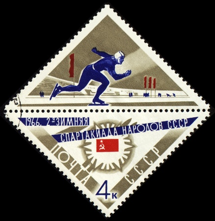 USSR - CIRCA 1966: A post stamp printed in USSR shows skater, devoted to the Winter Games of people of the USSR, series, circa 1966