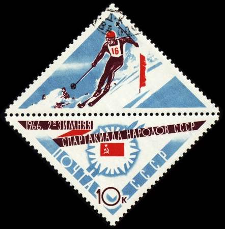 olympic game: USSR - CIRCA 1966: A post stamp printed in USSR shows slalom, devoted to the Winter Games of people of the USSR, series, circa 1966