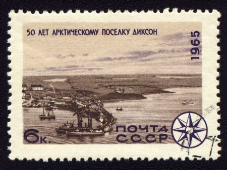 littoral: USSR - CIRCA 1965: a stamp printed in USSR, shows closed urban-type settlement Dikson in Arctic, circa 1965