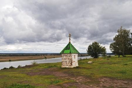 esenin: The chapel on theOka banks, Konstantinovo village, Russia (the home of russian poet Sergei Esenin) Stock Photo