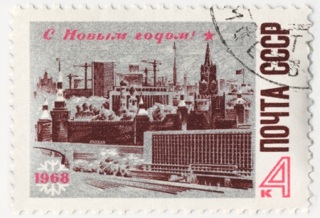 USSR - CIRCA 1967  stamp printed in USSR shows Moscow city, devoted to the New Year 1968, circa 1967 Editorial