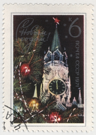 USSR - CIRCA 1970  stamp printed in USSR shows New Year symbols, devoted to the New Year 1971, circa 1970 Editorial