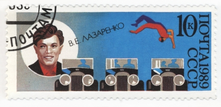 vitaly: USSR - CIRCA 1989  stamp printed in USSR, dedicated to the circus, shows Soviet circus artist Vitaly Lazarenko, circa 1989 Editorial
