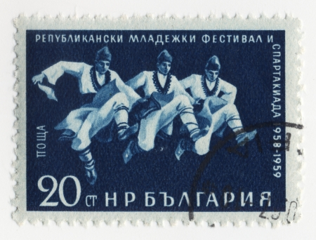 BULGARIA - CIRCA 1958  stamp printed in Bulgaria, shows male dancers in traditional costumes, circa 1958