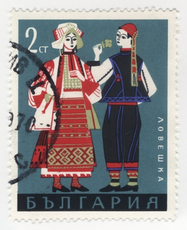 BULGARIA - CIRCA 1968  stamp printed in Bulgaria, shows man and woman in Bulgarian traditional costumes from Lovech region, series, circa 1968