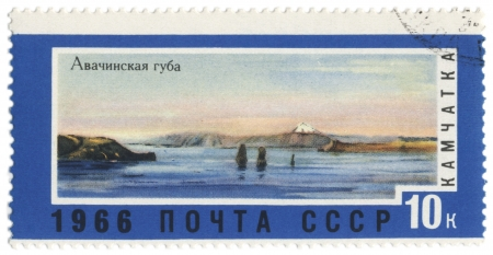 far east: USSR - CIRCA 1966  A post stamp printed in USSR shows Avacha Bay on the Kamchatka Peninsula, series  Landscapes of the Far East , circa 1966