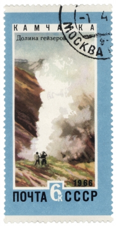far east: USSR - CIRCA 1966  A post stamp printed in USSR shows Valley of Geysers on the Kamchatka Peninsula, series  Landscapes of the Far East , circa 1966