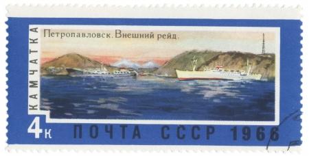 far east: URSS - alrededor de 1966 Un sello de correos impreso en la URSS demuestra puerto exterior en Petropavlovsk-Kamchatsky, paisajes serie del Lejano Oriente, alrededor del a�o 1966