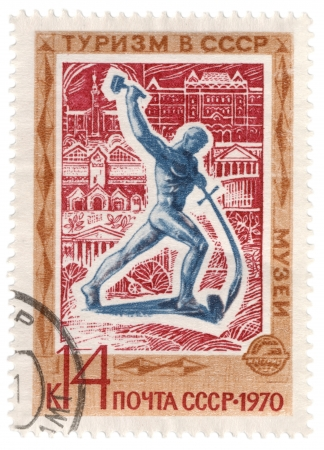 USSR - CIRCA 1970  A stamp printed in the USSR, shows Sculpture  Swords into plowshares  of russian sculptor Vucetic, series  Stock Photo - 17091650