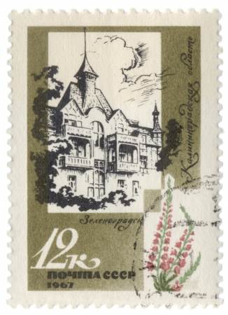USSR - CIRCA 1967  A stamp printed in the USSR, shows Resort Zelenogradsk  former name - Cranz , Kaliningrad region, circa 1967
