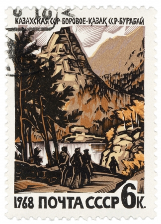 USSR - CIRCA 1968  A post stamp printed in the USSR shows lake resort Borovoe, Kazakhstan, series, circa 1968