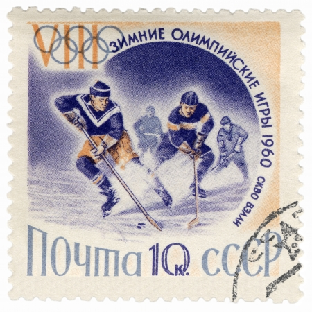 USSR - CIRCA 1960  A post stamp printed in the USSR shows ice hockey, dedicated to the Olympic Winter Games in Squaw Valley, series, circa 1960