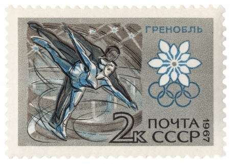 USSR - CIRCA 1967  A post stamp printed in the USSR shows pairs figure skating, dedicated to the Winter Olympic Games in Grenoble-68, series, circa 1967