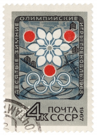 USSR - CIRCA 1967  A post stamp printed in the USSR shows symbolism of the Olympic Winter Games in Grenoble-68, series, circa 1967 Editorial