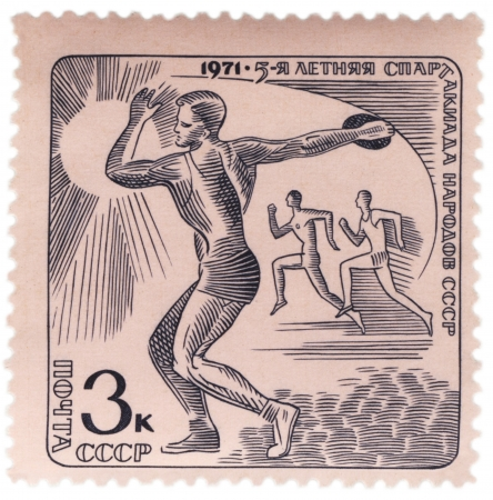 USSR - CIRCA 1971  A stamp printed in USSR shows track and field athletics, series, circa 1971