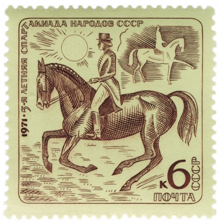 USSR - CIRCA 1971  A stamp printed in USSR shows equestrian sport, dressage, series, circa 1971 Stock Photo - 20132952