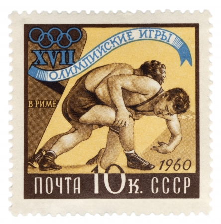 USSR - CIRCA 1960  A post stamp printed in USSR  Russia  shows wrestling, dedicated to the Games in Rome, series, circa 1960