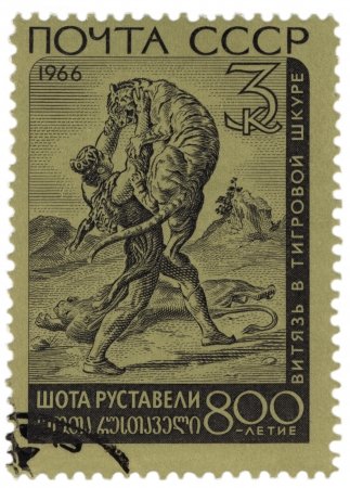 shota: USSR - CIRCA 1966  A stamp printed in the USSR shows illustration to the poem  The Knight in the Panther Editorial