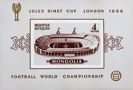 wembley: MONGOLIA - CIRCA 1966: stamp printed in Mongolia, shows Wembley Stadium, circa 1966