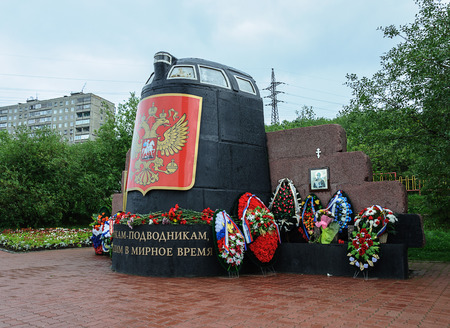 wheelhouse: Murmansk, Russia, August 12, 2015. The wheelhouse of the sunken nuclear submarine Kursk in Murmansk. Monument to submariners who died in peacetime. Editorial